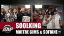 EXCLU Soolking Maître GIMS Sofiane Guérilla Remix PlanèteRap