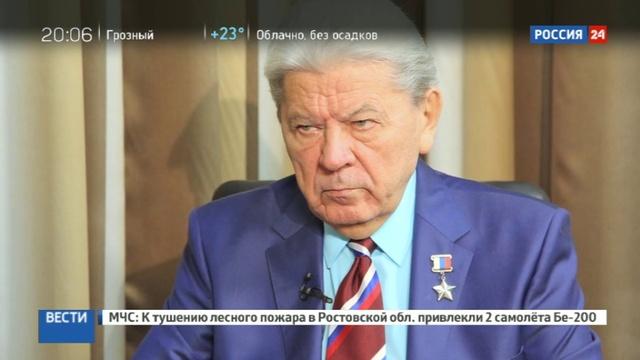 Новости на Россия 24 • Экс-главком ВВС Петр Дейнекин умер через неделю после пилотирования Дугласа в Патриоте