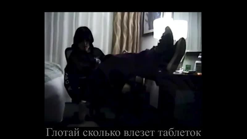 Lil Peep Leanin [RUS SUBПЕРЕВОД]