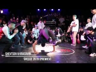 Shevtsov & krasavin - greece 2k19 [preview]