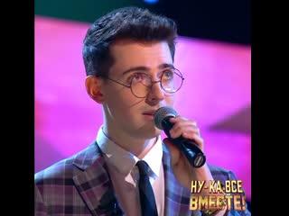 Участник шоу «Ну-ка, все вместе!» Андрей Лисовский поет хит Фрэнка Синатры