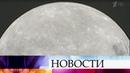 Китайский космический аппарат совершил посадку на обратной стороне Луны и уже прислал первый снимок.