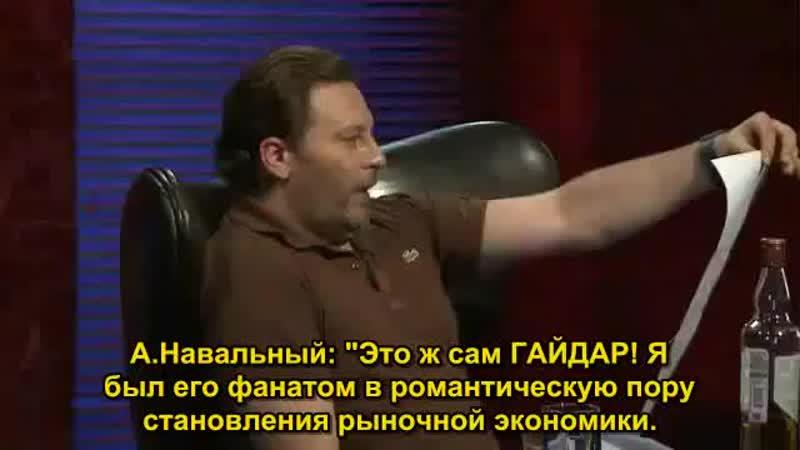 Прилепин видит Навального главой возрожденного СССР