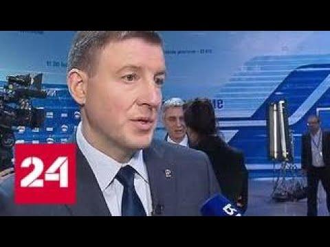 Андрей Турчак Единая Россия разворачивается в сторону регионов - Россия 24