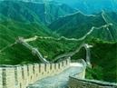 Великую Китайскую стену построили русские?