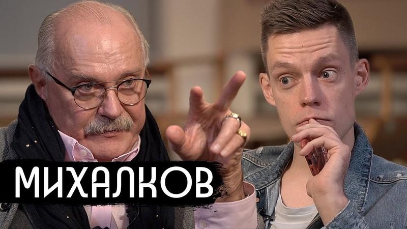 Михалков - власть, гимн, BadComedian вДудь
