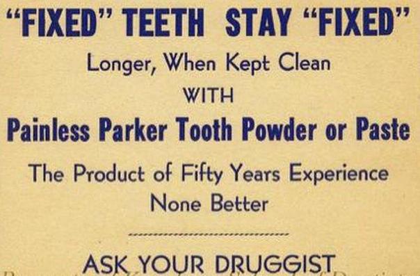 Бродячие стоматологи Знаете, что придумали в США в начале XX века, чтобы убедить пациентов, что можно удалять зубы безболезненно и даже весело Эдгар Рендольф Паркер (потом он даже сменил имя на