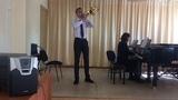 О. Фляйшманн Концертино для тромбона