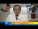 REN. TV В Епропе запретили Е 171 а что в СНГ?