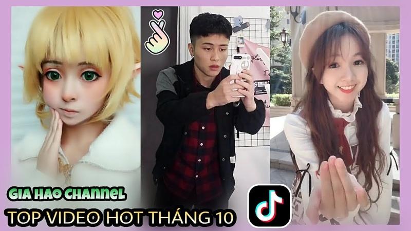 TikTok Trung Quốc ❤️ Top video triệu view tháng 11 (Phần 2) - Cao thủ gặp đối thủ 😚✅✅