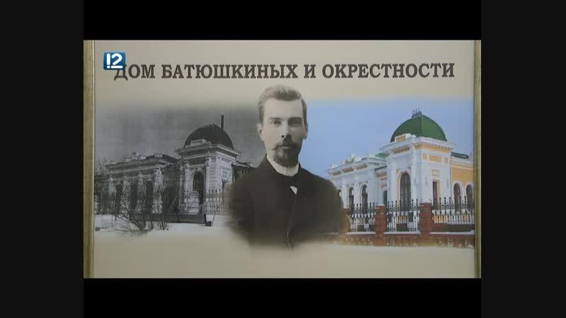 Стали известны новые подробности из жизни Капитона Батюшкина