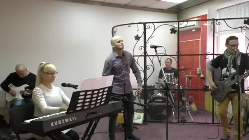 Я буду петь,что я спасен!.mp4