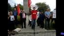 Митинг Против Пенсионной реформы в Казани 02.09.2018