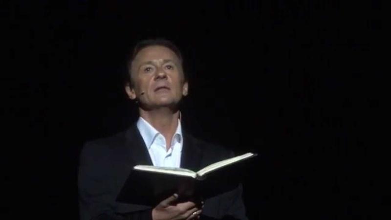 Олег Меньшиков и его Оркестр мечты в Киеве 30.08.2013 фрагмент 09