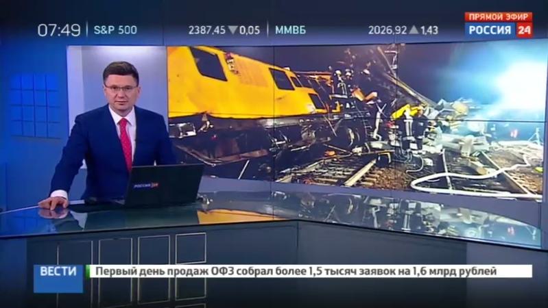 Новости на Россия 24 • Столкновение поездов в Италии два человека погибли, трое ранены