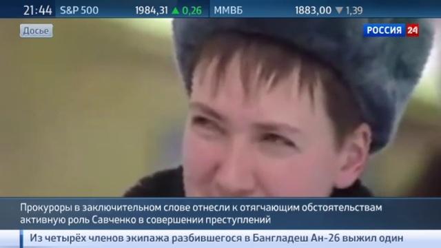Новости на Россия 24 К Савченко не пустили украинских врачей из за матерной брани