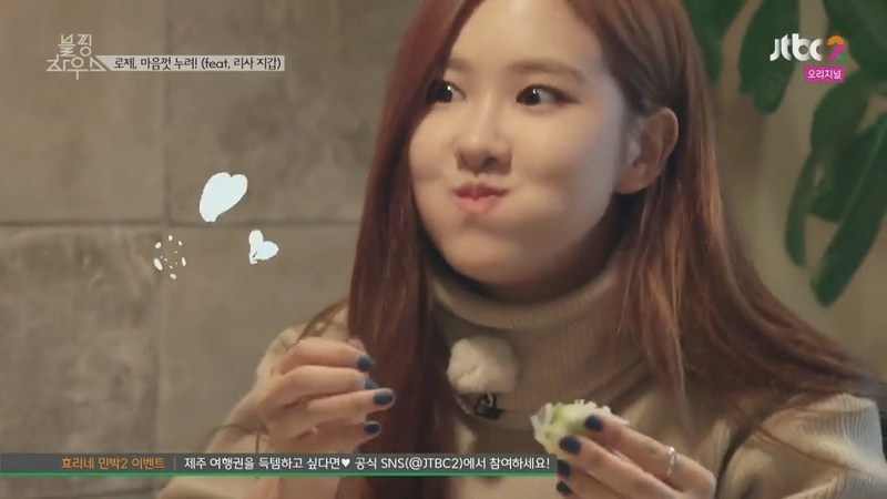 Rosé Eating - BlackPink House Compilation