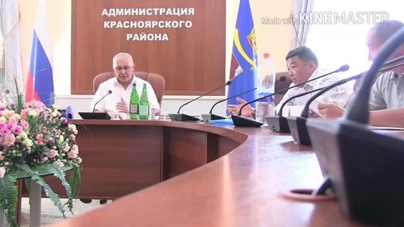 Легитимность РФ подняли на заседании администрации Астраханской области Краснояр