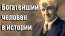 Бернард Маннес Барух – самый богатый человек в истории, биография трейдера, цитаты