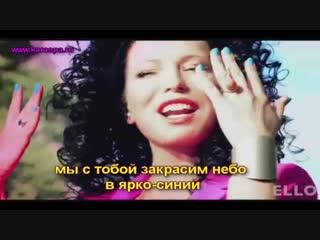 Елка - На Большом Воздушном Шаре петь караоке онлайн www.karaopa.ru