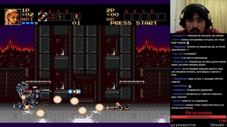 Contra: Hard Corps -  Ultra Hack (SMD)