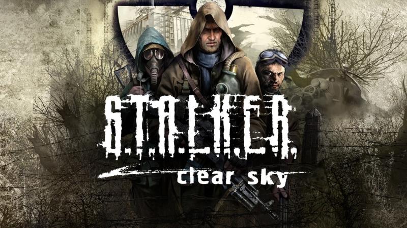 Прохождение S.T.A.L.K.E.R. Clear Sky