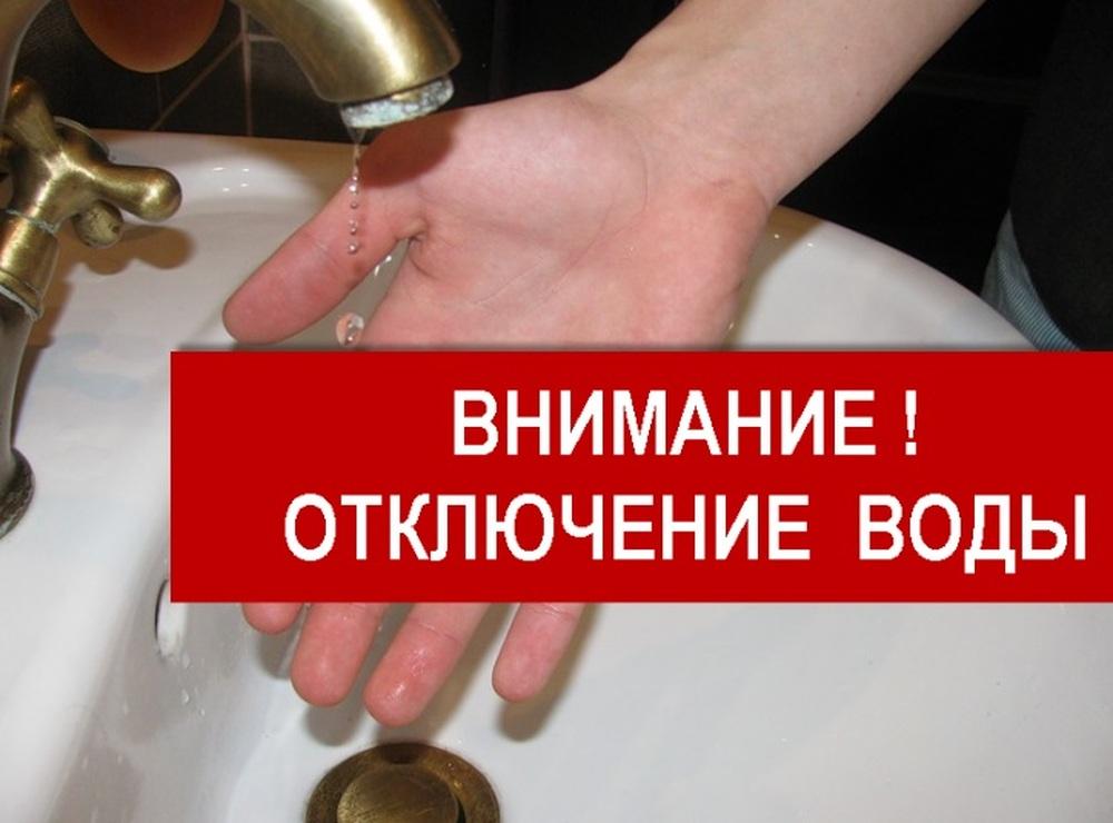 Завтра половина Горловки останется без водоснабжения