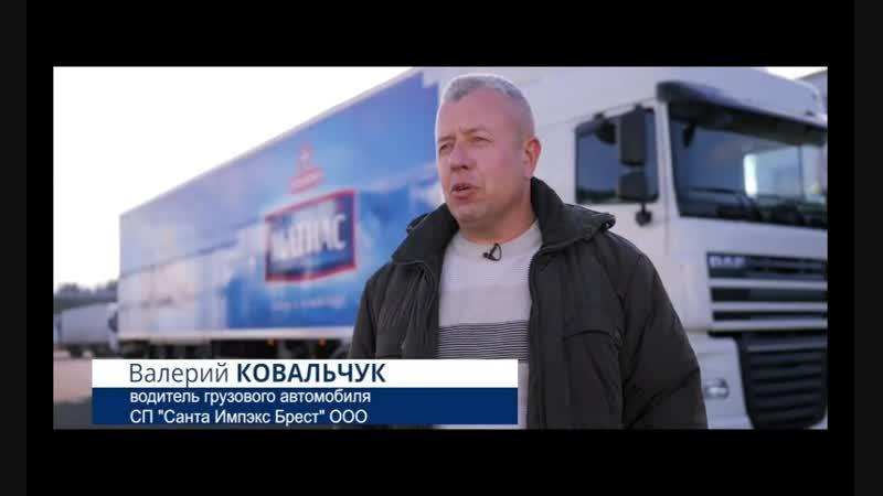 Крупная белорусская компания выбирает грузовики DAF