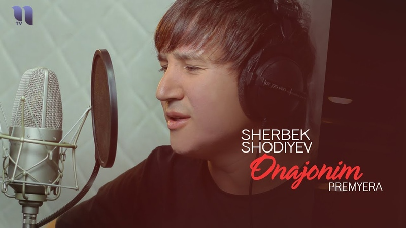 Sherbek Shodiyev - Onajonim | Шербек Шодиев - Онажоним (music version)
