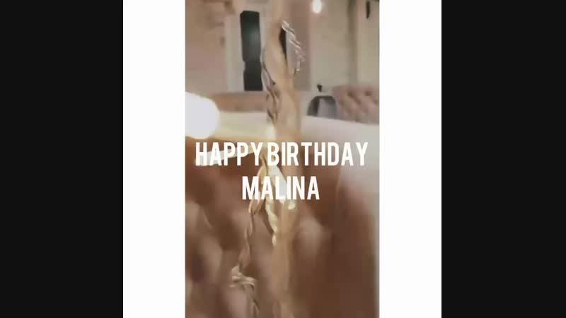 HAPPY BIRTHDAY, MALINA❤️ ⠀  malinasalavat