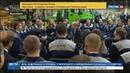 Новости на Россия 24 • Путин: санкции придумывают не гиганты мысли