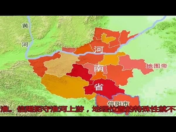 信陽市為何屬于河南省,而不劃給湖北?_搜狐歷史_搜狐網