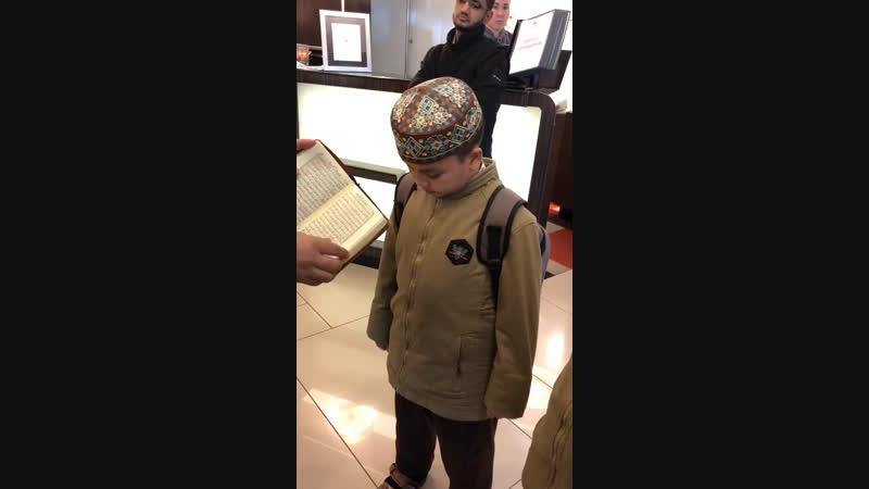 Маленькие знатоки Священного Корана
