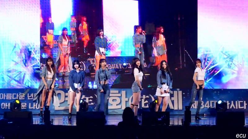 180920 GFriend - Me Gustas Tu @ 2018 University of Ulsan Festival