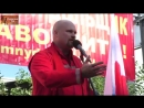 За сокращение рабочего дня Профсоюз медиков Действие Г В Бобинов 16 09 2018