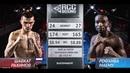 IBO WORLD Шавкат Рахимов Россия vs Рофхива Маему ЮАР 23 03 2019 RCC Boxing Promotions