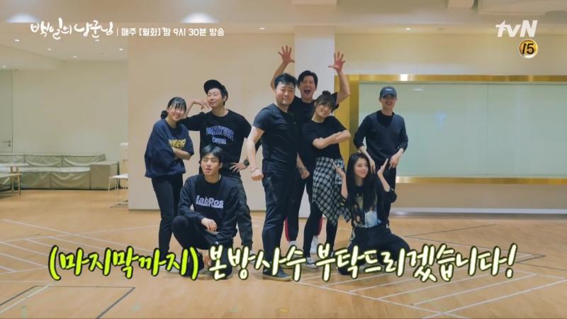 181015 D.O. вместе с casts 100 Days My Prince выполнении обещание 10% dancing EXO - Growl{Cover}