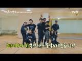 181015 D.O. вместе с casts 100 Days My Prince выполнении обещание 10 dancing EXO - GrowlCover