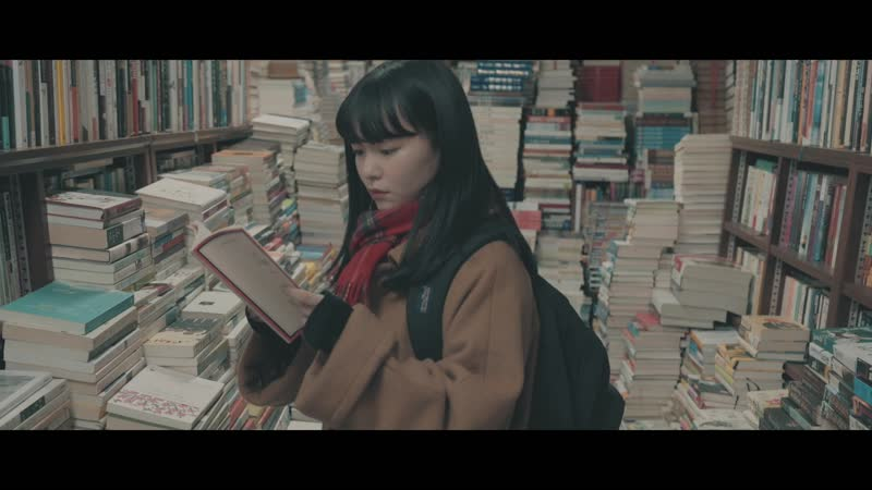 Younha – Snail mail
