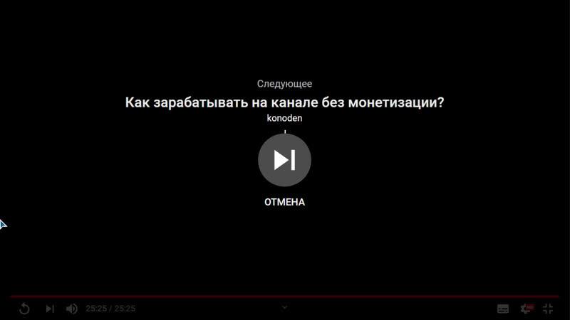 Live: Стань миллионером! Команда Ирины Агаповой