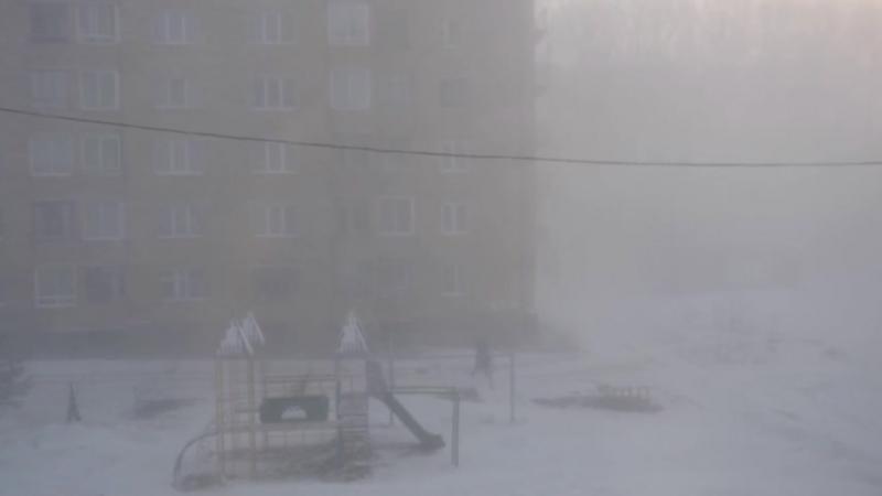 Крещенские морозы до -45 и ниже,21 01 18 г.Г.Назарово,Красноярский кр