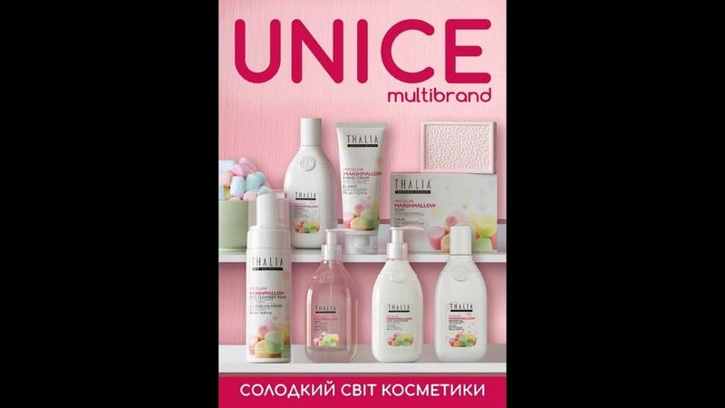КАТАЛОГ UNICE multibrand 15 2018