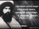 Армяне оскорбили чечено-ингушей Часть 2