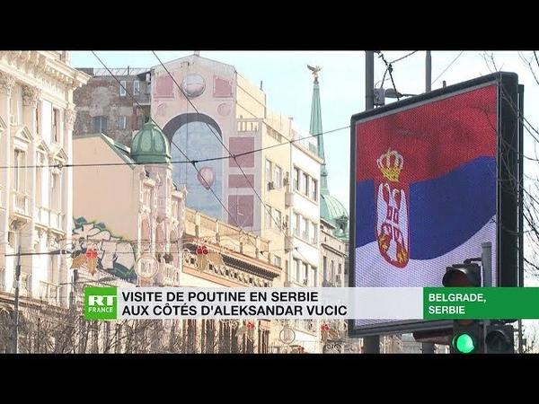 Visite de Vladimir Poutine en Serbie
