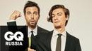 Победители премии «GQ Человек года» 2018 Иван Ургант и Александр Гудков