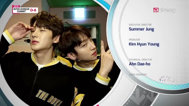 180421 ArirangTV Simply K-Pop 더보이즈 엔딩 미션cut -세터