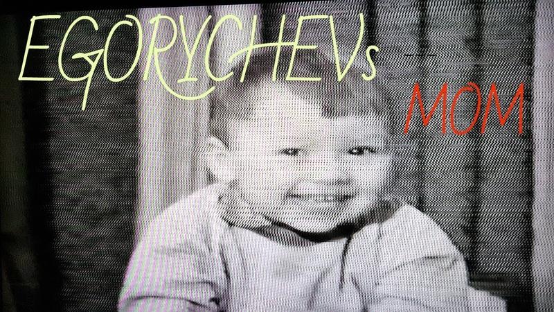 Egorychevs - Mom
