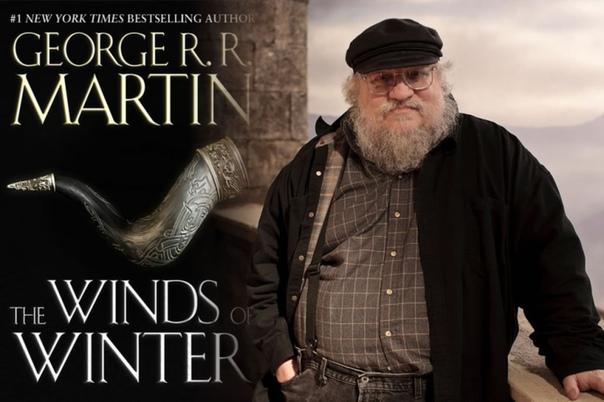 Джордж Мартин отказался от камео в 8 сезоне «Игры престолов»