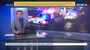 Новости на Россия 24 Стрелок из Лас Вегаса вел тайную жизнь