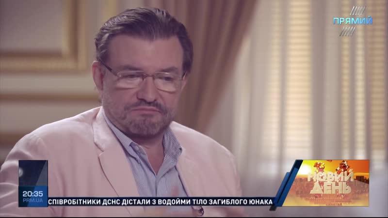 Кисельов Авторське 2018.08.05 Аркадій Бабченко
